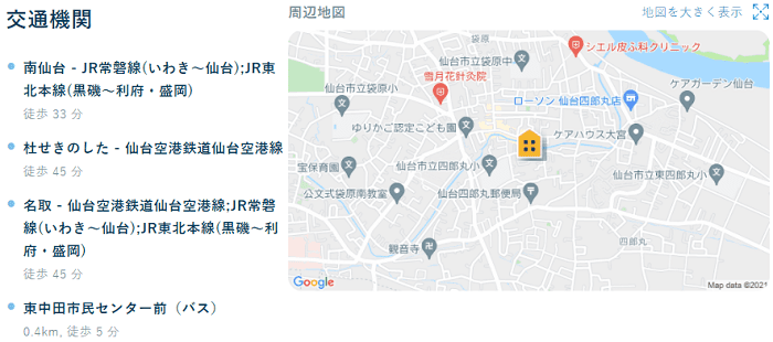 ビレッジハウス四郎丸交通機関