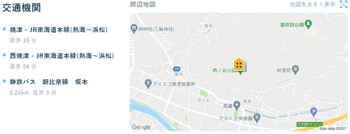 ビレッジハウス坂本交通機関