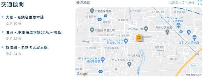 ビレッジハウス増田交通機関