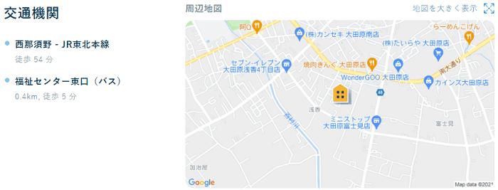 ビレッジハウス大田原交通機関