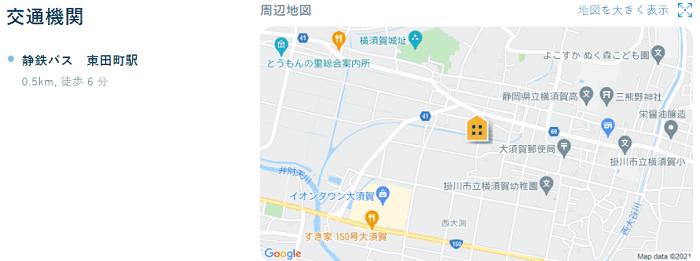 ビレッジハウス大須賀交通機関