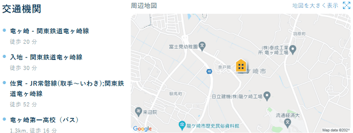 ビレッジハウス奈戸岡交通機関