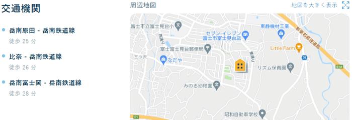 ビレッジハウス富士見台交通機関