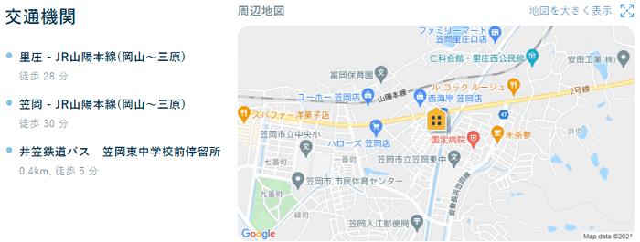 ビレッジハウス富岡交通機関