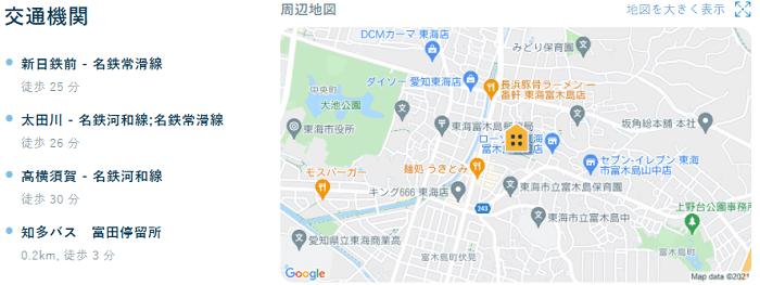 ビレッジハウス富木島交通機関