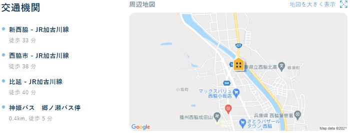 ビレッジハウス小坂交通機関