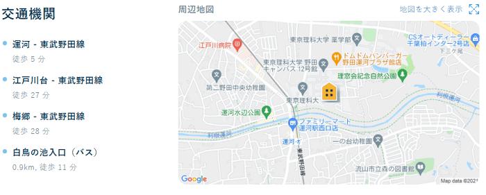 ビレッジハウス山崎地図写真