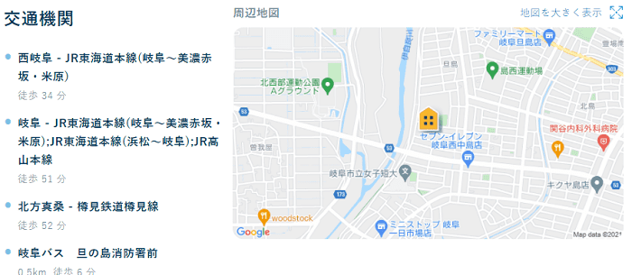ビレッジハウス岐阜タワー交通機関