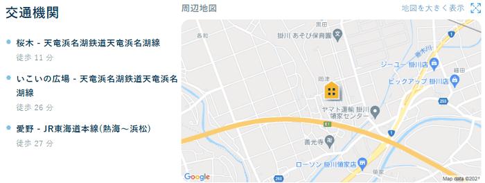 ビレッジハウス岡津交通機関