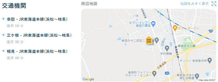 ビレッジハウス幸田交通機関