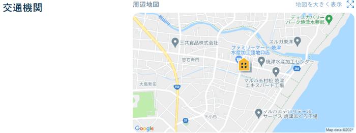 ビレッジハウス惣右エ門交通機関