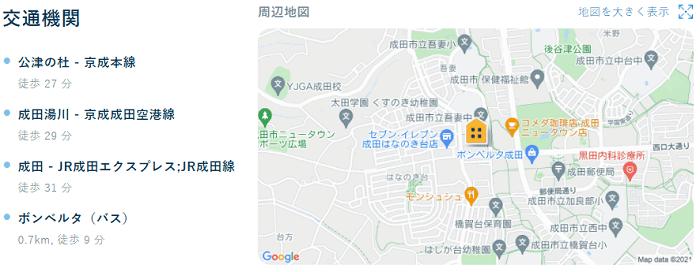 ビレッジハウス成田吾妻タワー地図写真