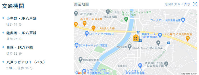 ビレッジハウス新井田西交通機関
