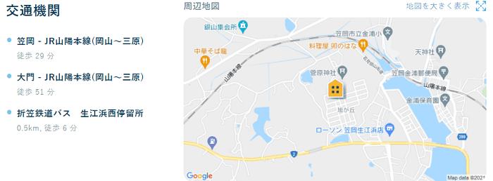 ビレッジハウス旭ヶ丘交通機関