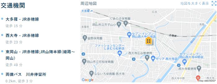 ビレッジハウス松崎交通機関