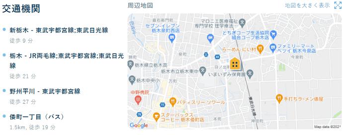 ビレッジハウス栃木日ノ出タワー地図写真