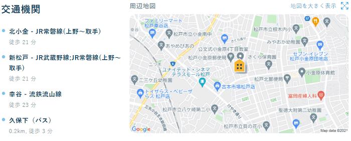 ビレッジハウス栗ヶ沢地図写真