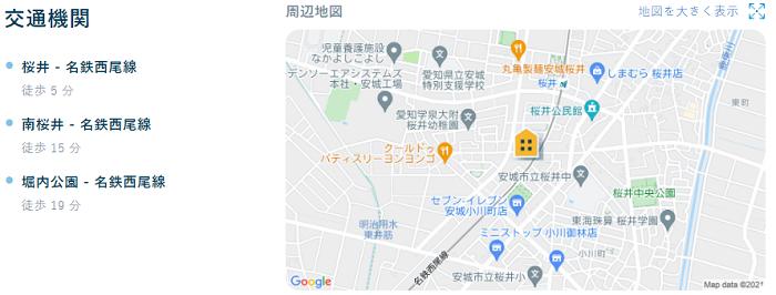 ビレッジハウス桜井交通機関