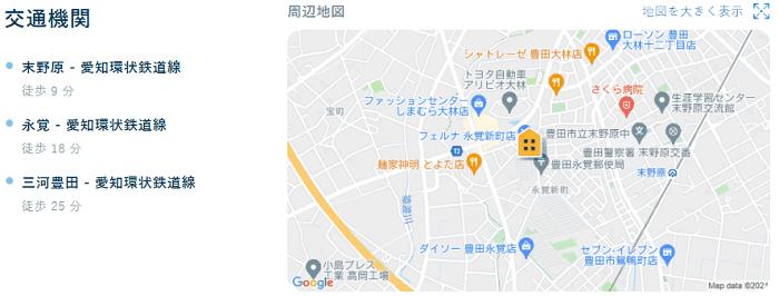 ビレッジハウス永覚新町交通機関