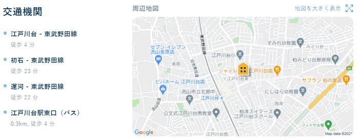 ビレッジハウス江戸川台地図写真ビレッジハウス江戸川台地図写真