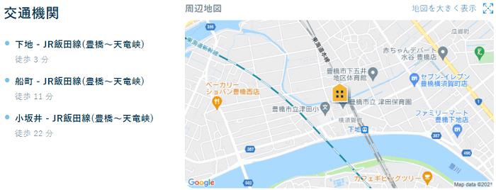 ビレッジハウス津田交通機関