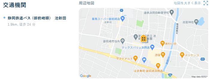 ビレッジハウス浜岡交通機関