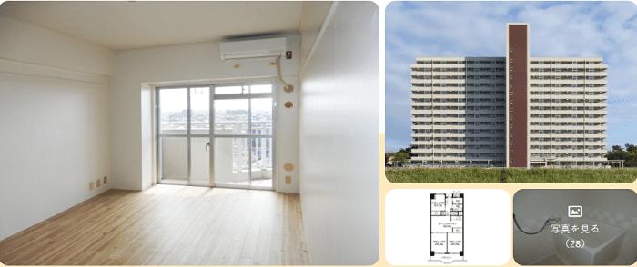 ビレッジハウス浜松タワー物件写真