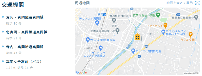 ビレッジハウス田町交通機関