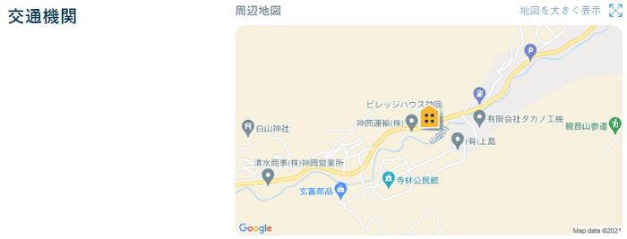 ビレッジハウス神岡交通機関