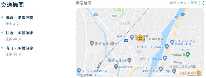 ビレッジハウス福崎交通機関