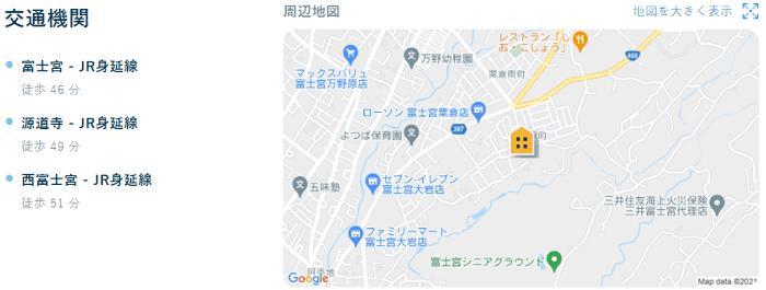 ビレッジハウス粟倉交通機関