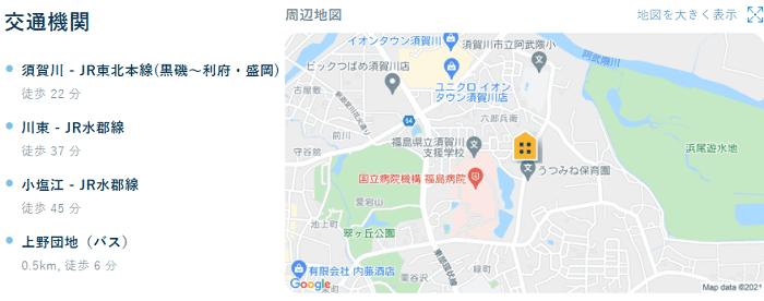 ビレッジハウス芦田塚交通機関