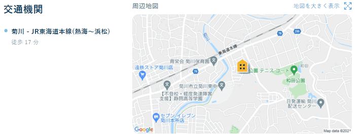 ビレッジハウス菊川交通機関