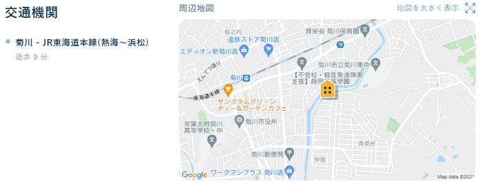 ビレッジハウス菊川第二交通機関