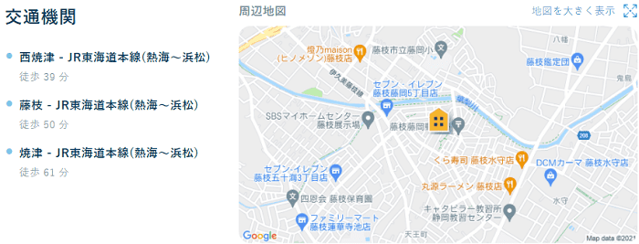 ビレッジハウス藤岡交通機関