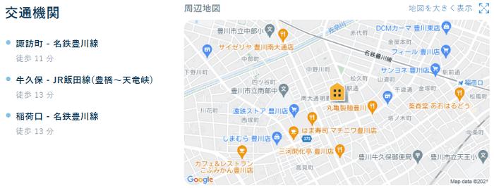 ビレッジハウス豊川交通機関
