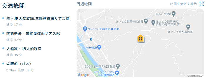 ビレッジハウス赤崎交通機関