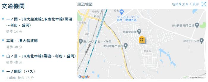 ビレッジハウス関ヶ丘交通機関