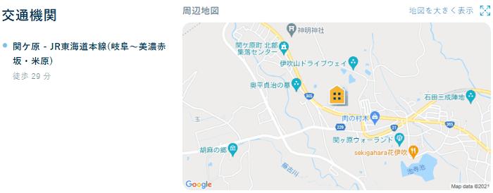 ビレッジハウス関ヶ原交通機関